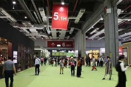 42届中国国际家居博览会隆重开幕攀枝花