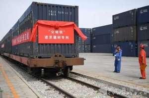 """首趟""""公转铁""""建筑材料专列近日抵京 可减少近千辆大货车排放电话测试仪"""